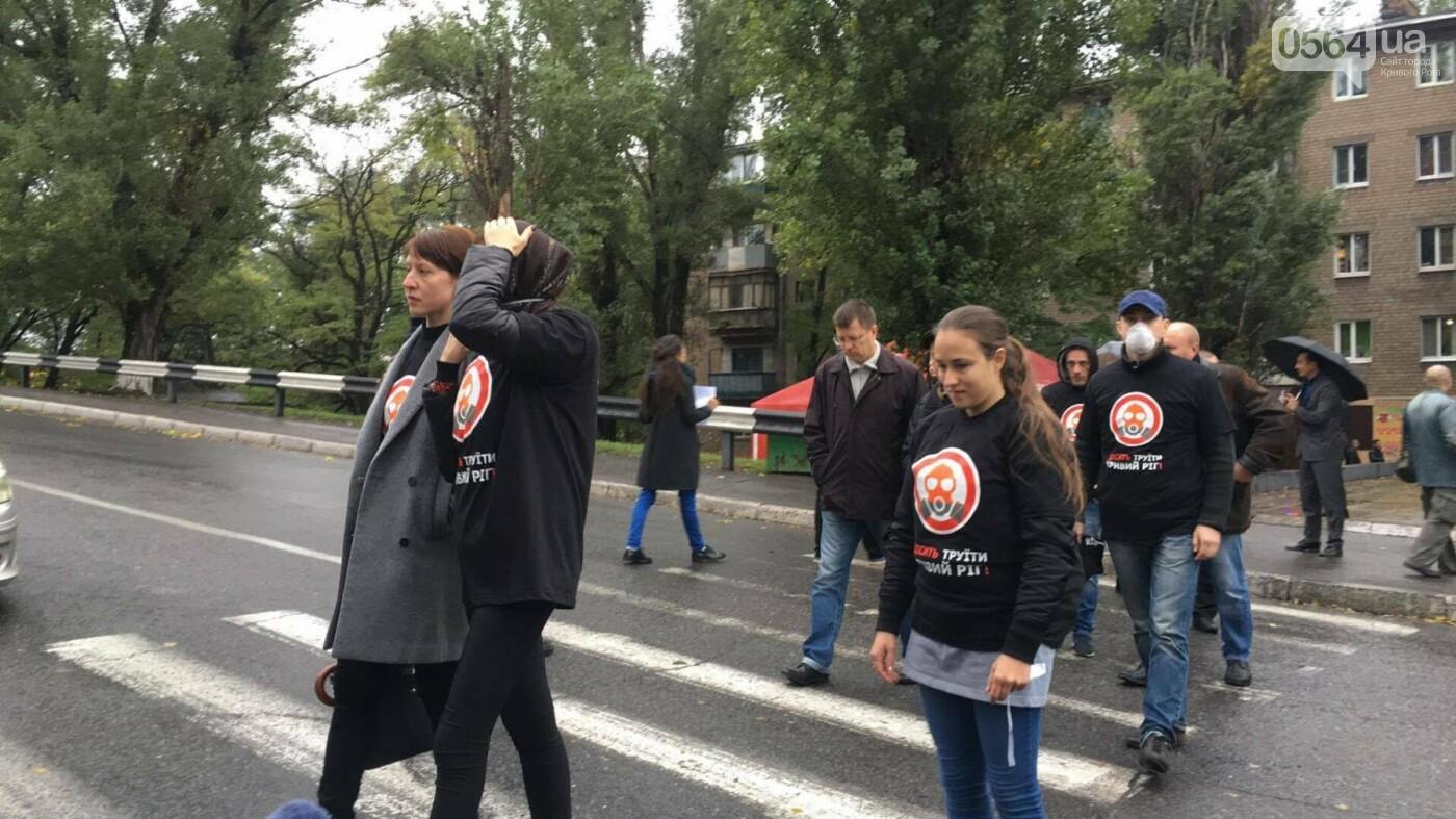 Митингующие криворожане озвучили требования к руководству АМКР (ФОТО), фото-8