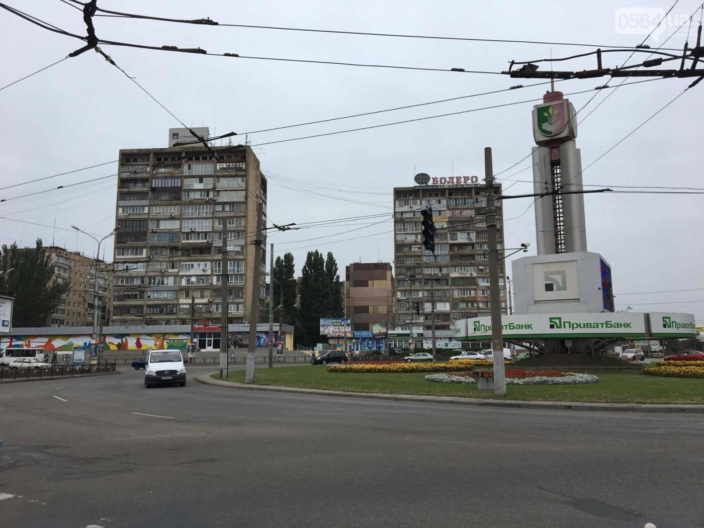 Известный блогер - о Кривом Роге: Город как будто законсервировался в 2006 году, фото-4