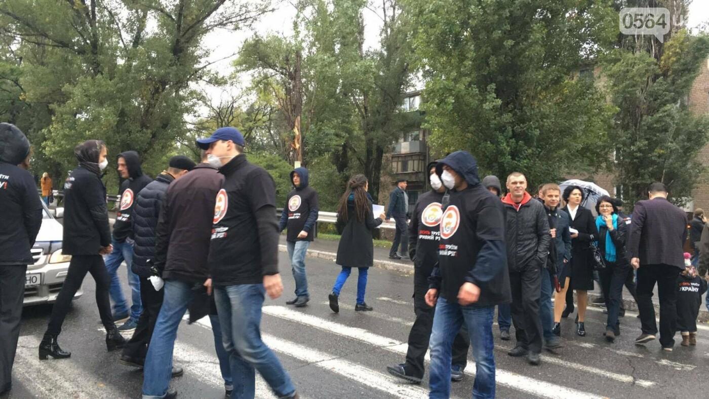 Митингующие криворожане озвучили требования к руководству АМКР (ФОТО), фото-10