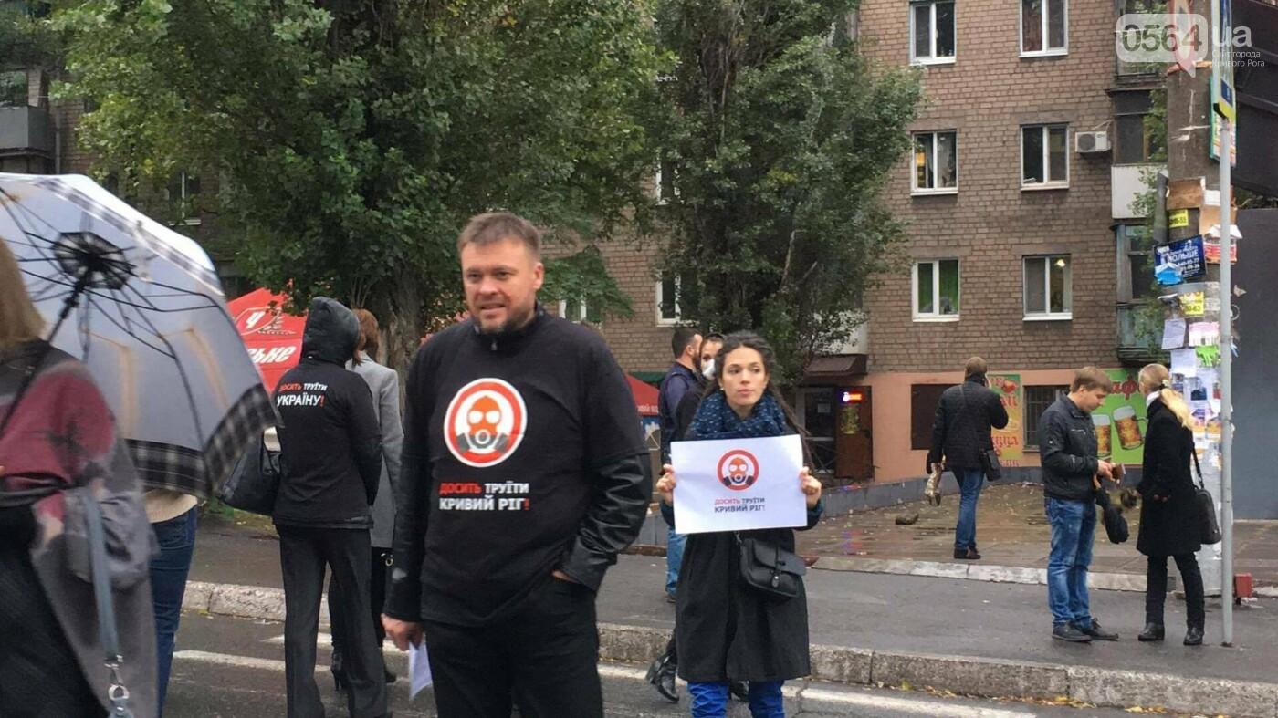 Митингующие криворожане озвучили требования к руководству АМКР (ФОТО), фото-11