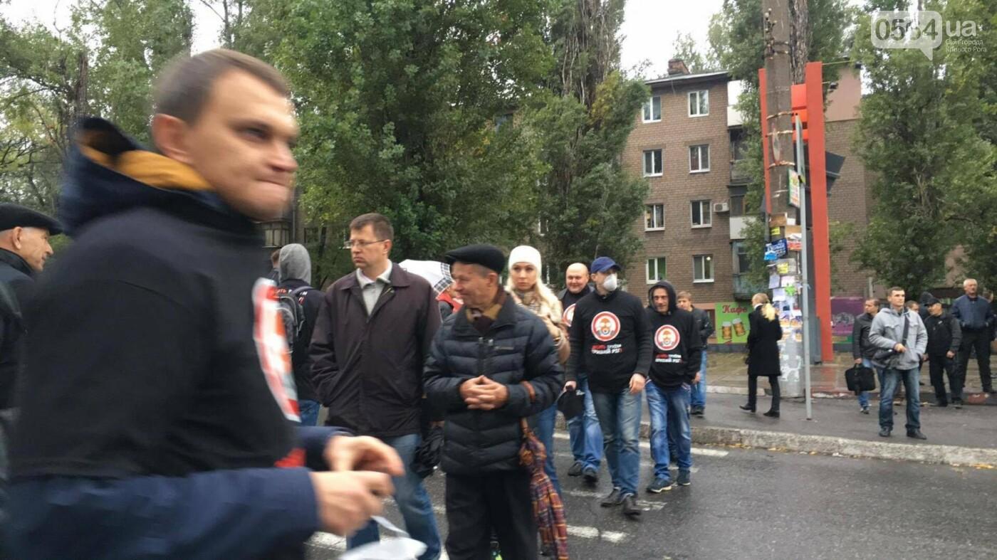Митингующие криворожане озвучили требования к руководству АМКР (ФОТО), фото-12