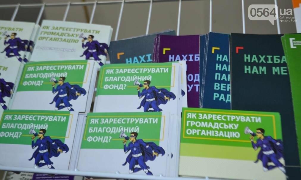 Клуб молодых активистов придумал, как усовершенствовать работу Криворожского горсовета (ФОТО), фото-6