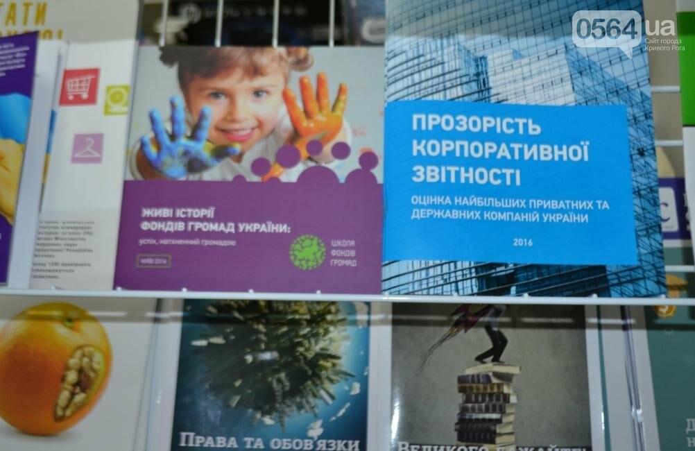 Клуб молодых активистов придумал, как усовершенствовать работу Криворожского горсовета (ФОТО), фото-7