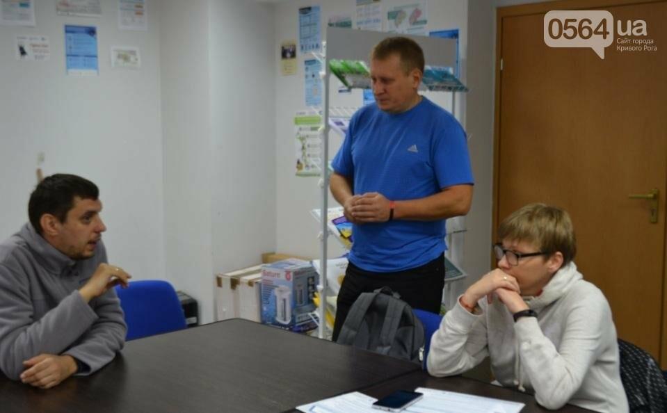Клуб молодых активистов придумал, как усовершенствовать работу Криворожского горсовета (ФОТО), фото-3