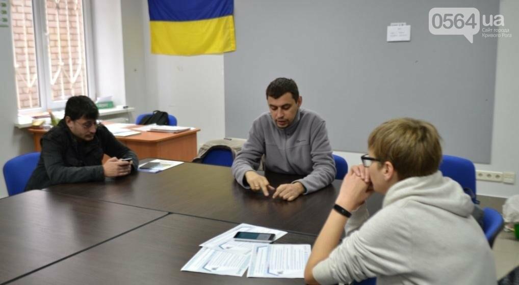 Клуб молодых активистов придумал, как усовершенствовать работу Криворожского горсовета (ФОТО), фото-4