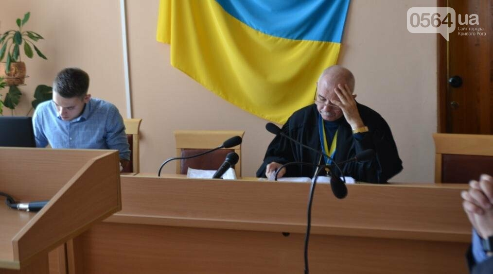 """За горсть орехов или за Майдан? В деле криворожского активиста выплыли """"интересные"""" факты (ФОТО), фото-6"""
