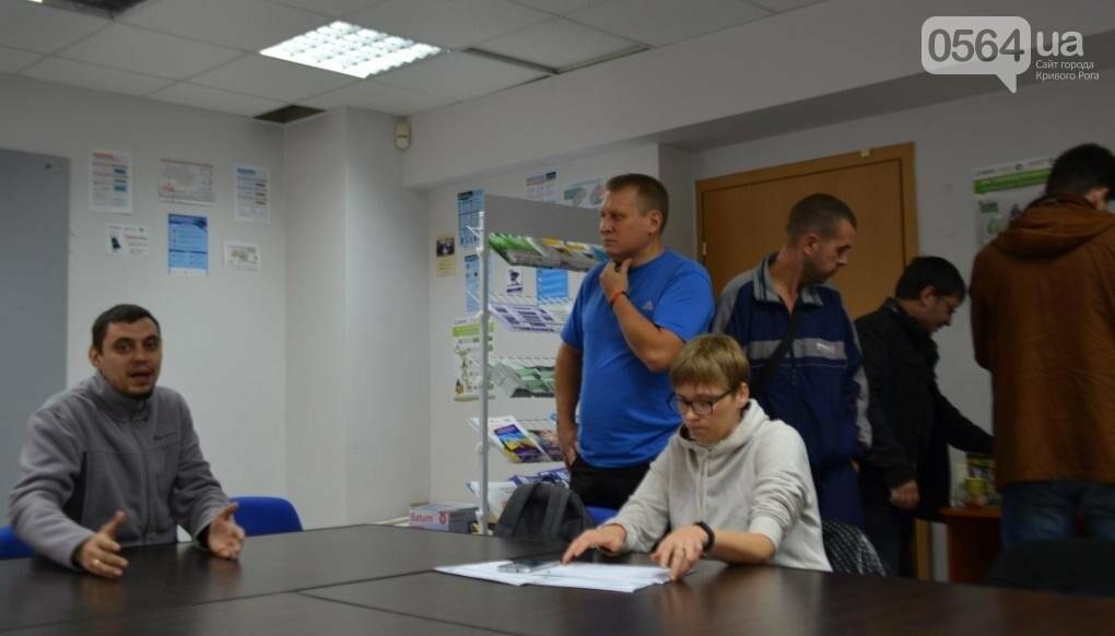 Клуб молодых активистов придумал, как усовершенствовать работу Криворожского горсовета (ФОТО), фото-5