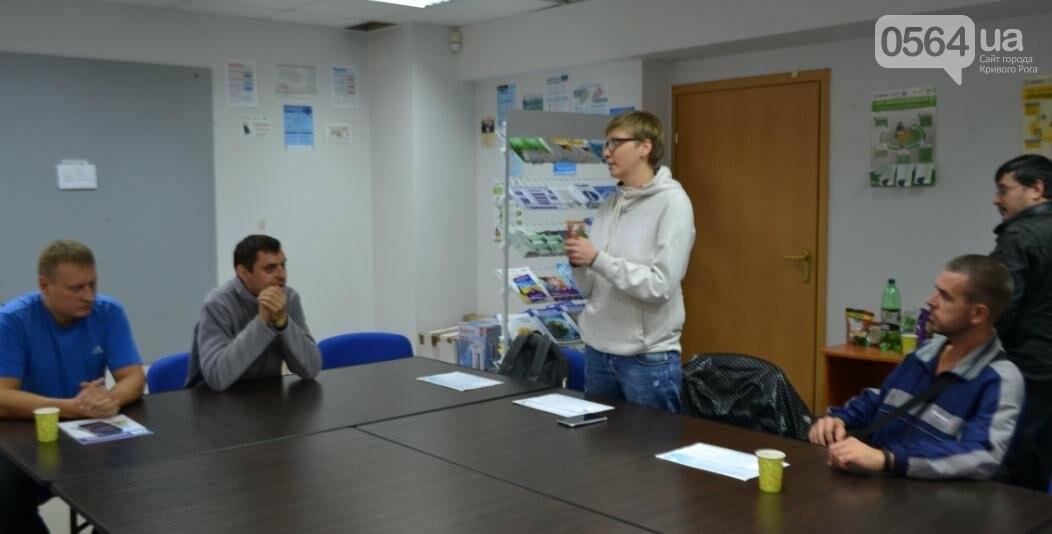 Клуб молодых активистов придумал, как усовершенствовать работу Криворожского горсовета (ФОТО), фото-8