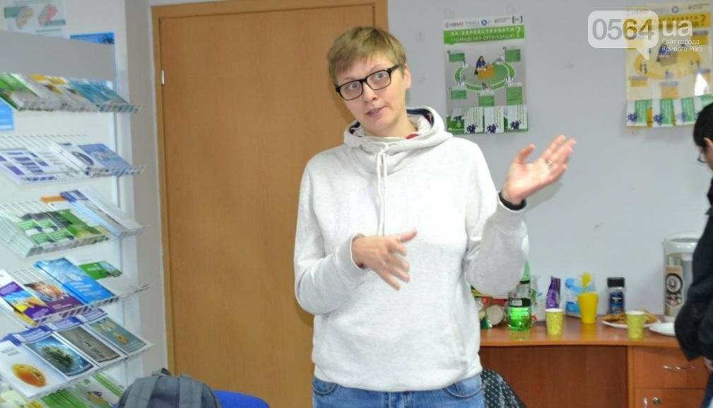 Клуб молодых активистов придумал, как усовершенствовать работу Криворожского горсовета (ФОТО), фото-9