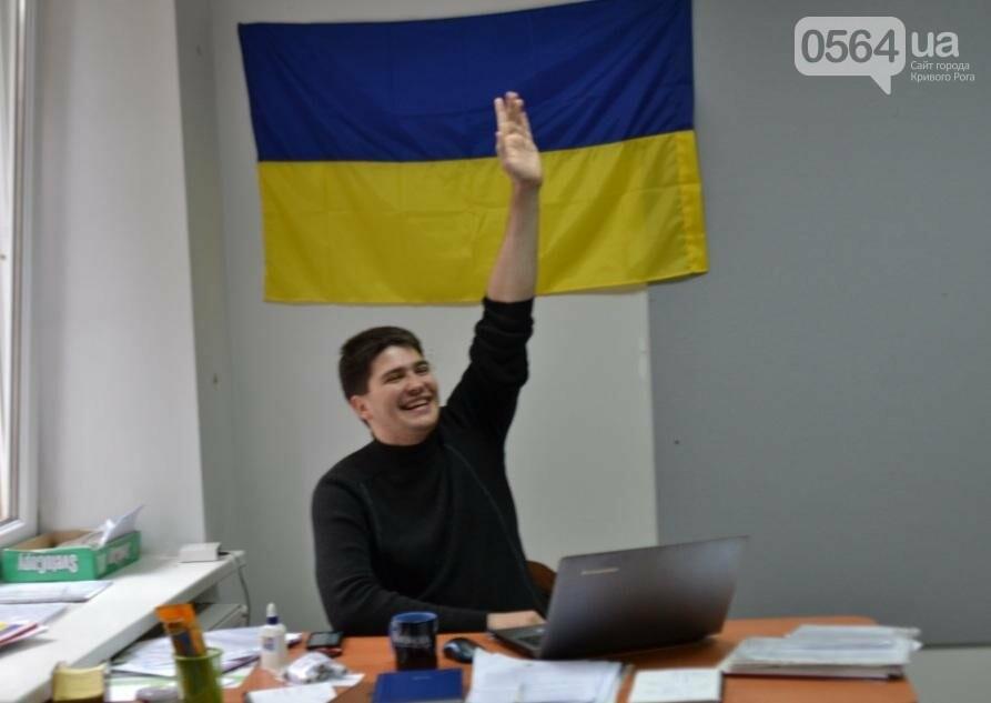 Клуб молодых активистов придумал, как усовершенствовать работу Криворожского горсовета (ФОТО), фото-11