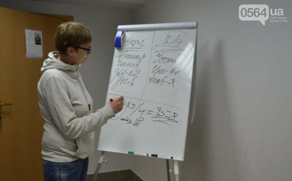 Клуб молодых активистов придумал, как усовершенствовать работу Криворожского горсовета (ФОТО), фото-12