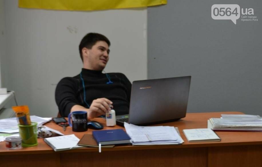Клуб молодых активистов придумал, как усовершенствовать работу Криворожского горсовета (ФОТО), фото-13
