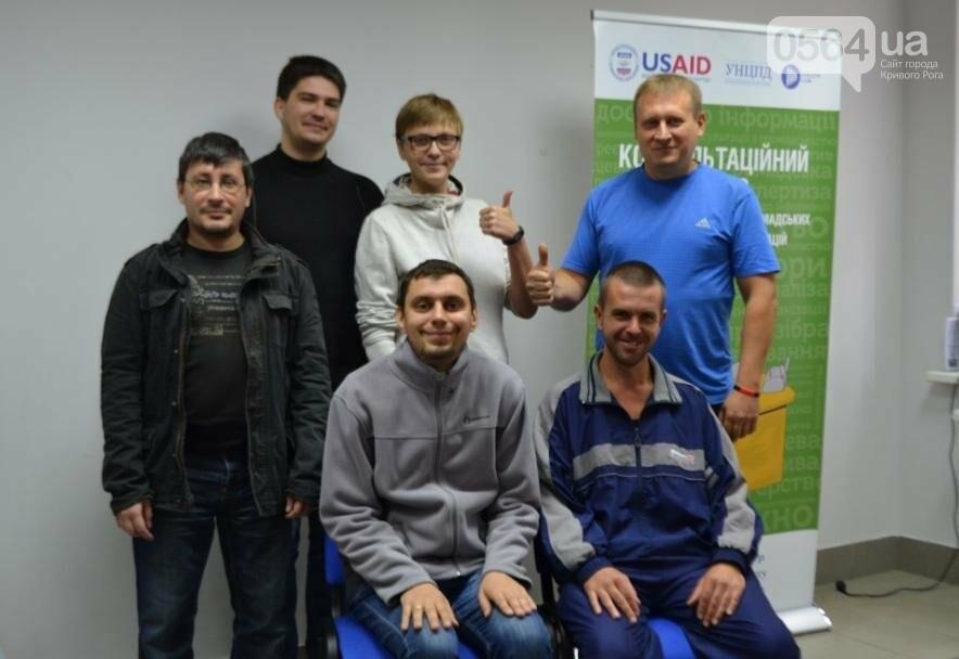 Клуб молодых активистов придумал, как усовершенствовать работу Криворожского горсовета (ФОТО), фото-1