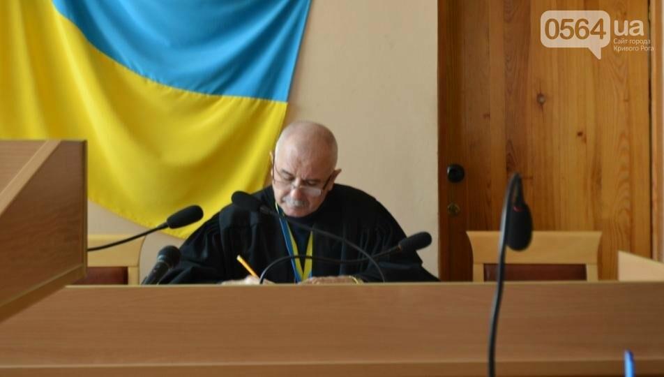 """За горсть орехов или за Майдан? В деле криворожского активиста выплыли """"интересные"""" факты (ФОТО), фото-2"""