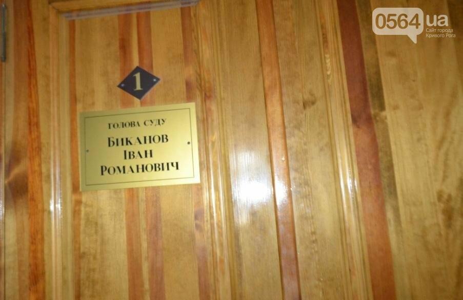 """За горсть орехов или за Майдан? В деле криворожского активиста выплыли """"интересные"""" факты (ФОТО), фото-7"""