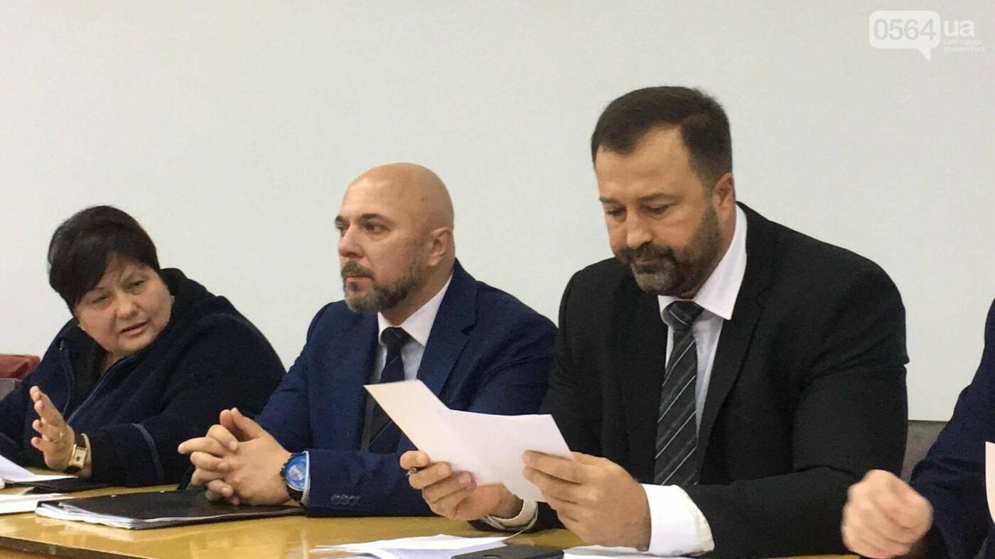 Увольнение Шовгели и бездомные коты, -  в Кривом Роге депутаты готовятся к пленарному заседанию (ФОТО), фото-5