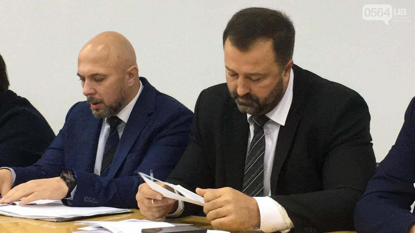 Увольнение Шовгели и бездомные коты, -  в Кривом Роге депутаты готовятся к пленарному заседанию (ФОТО), фото-12