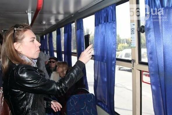 Без бумажных билетов и наличных: криворожане могут оплачивать проезд по QR-коду, фото-3