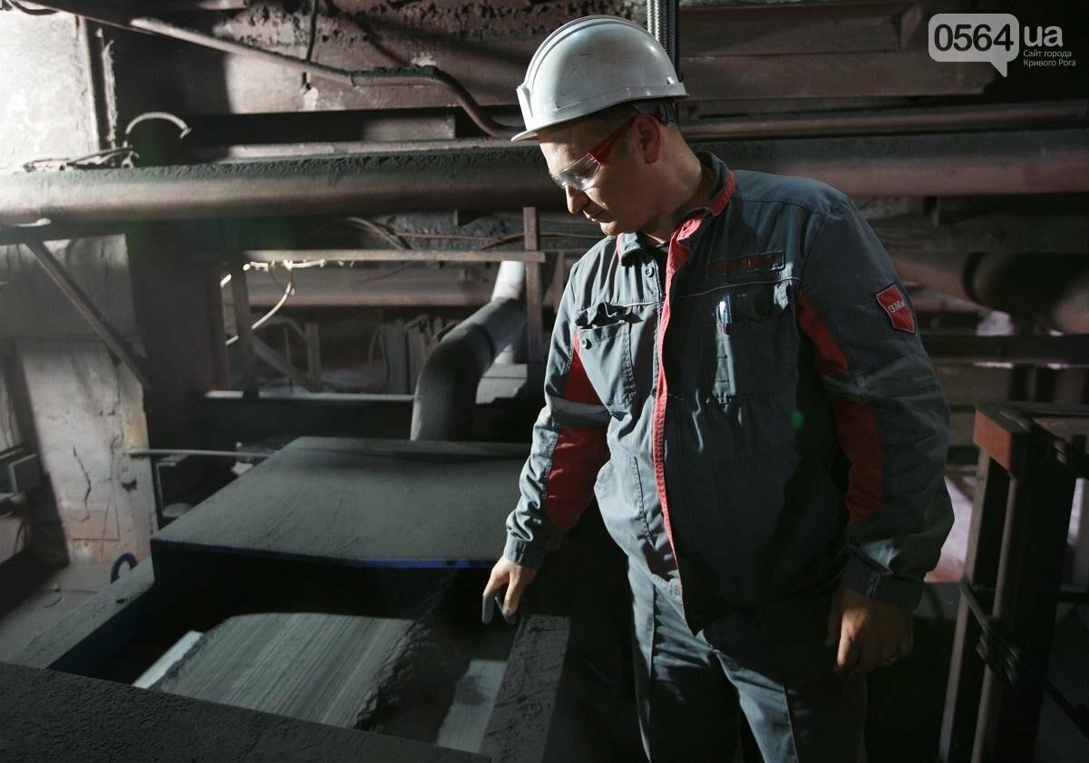 Центральный ГОК начал выпуск окатышей премиум-класса, фото-2