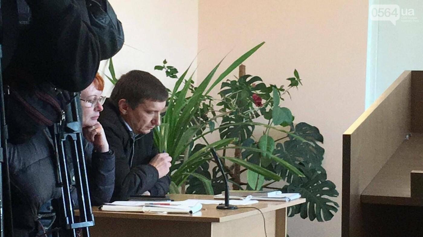 В Кривом Роге начался суд над родителями сожженной Амины Менго. Прокурор не принял меры для их ареста (ФОТО, ВИДЕО), фото-14