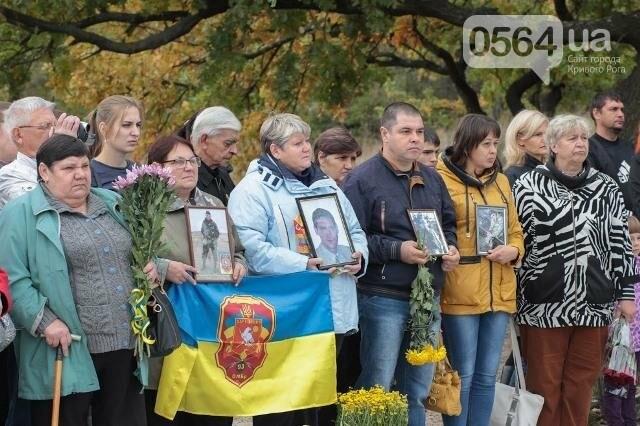 На Днепропетровщине перед открытием осквернили мемориал погибшим воинам (ФОТО), фото-2