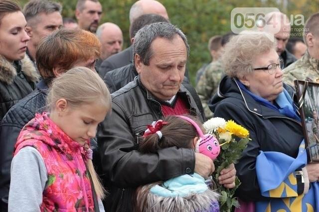 На Днепропетровщине перед открытием осквернили мемориал погибшим воинам (ФОТО), фото-4