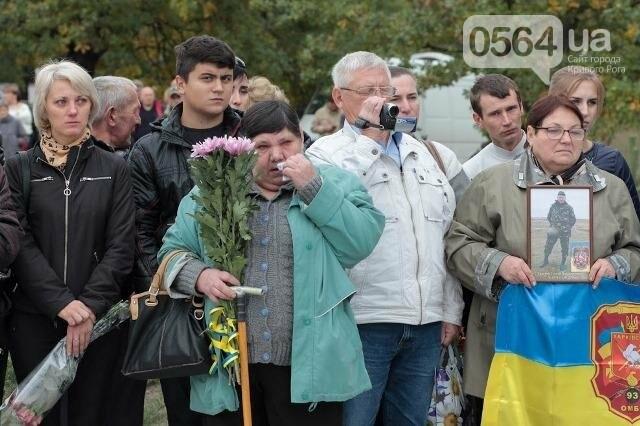 На Днепропетровщине перед открытием осквернили мемориал погибшим воинам (ФОТО), фото-10