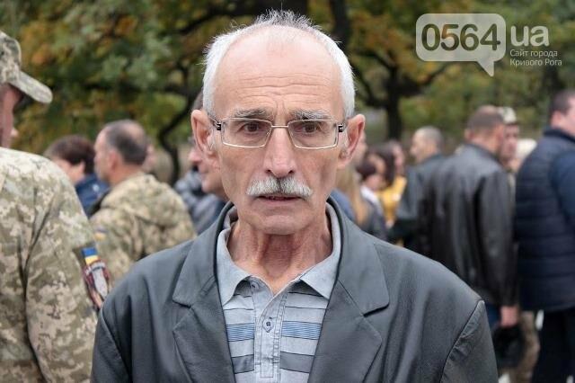 На Днепропетровщине перед открытием осквернили мемориал погибшим воинам (ФОТО), фото-5