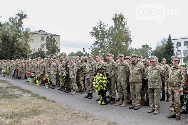 На Днепропетровщине перед открытием осквернили мемориал погибшим воинам (ФОТО), фото-7
