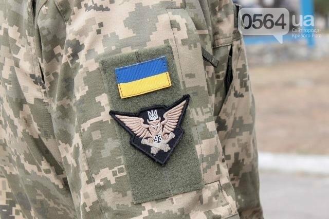 На Днепропетровщине перед открытием осквернили мемориал погибшим воинам (ФОТО), фото-8