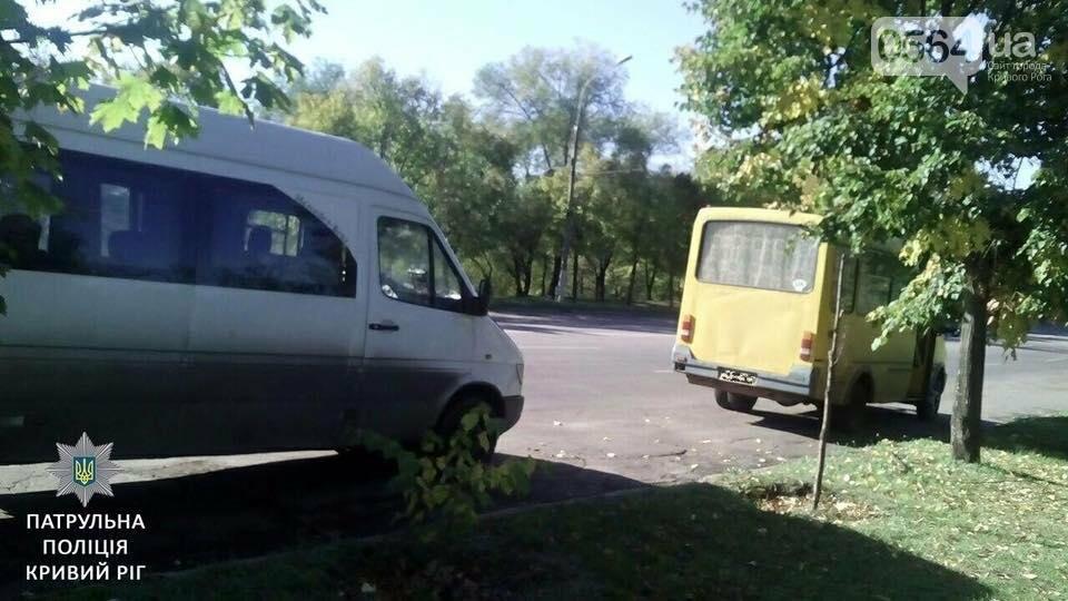 В Кривом Роге пьяный маршрутчик  буксировал машину коллеги (ФОТО), фото-1