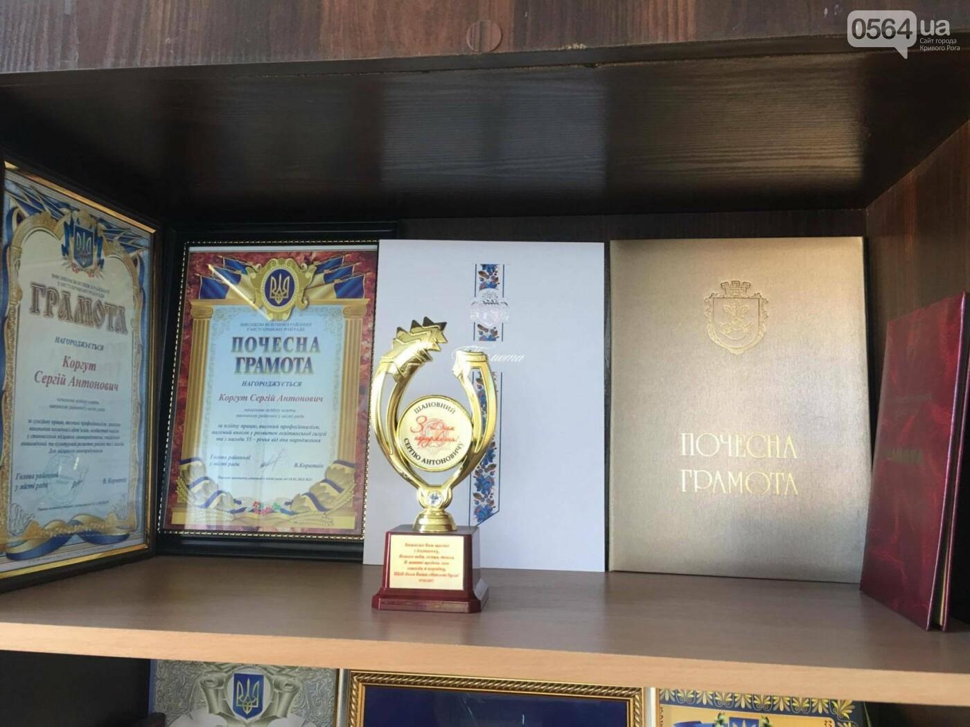Фирма, кормившая криворожских школьников некачественным творогом, имела сертификаты (ФОТО), фото-2
