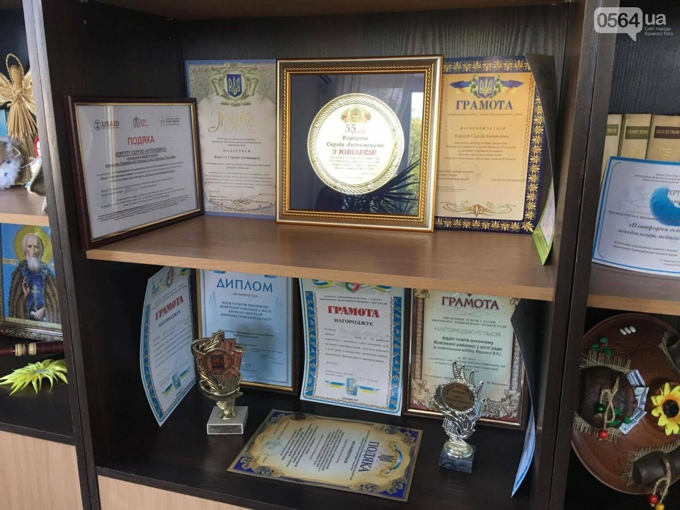 Фирма, кормившая криворожских школьников некачественным творогом, имела сертификаты (ФОТО), фото-8