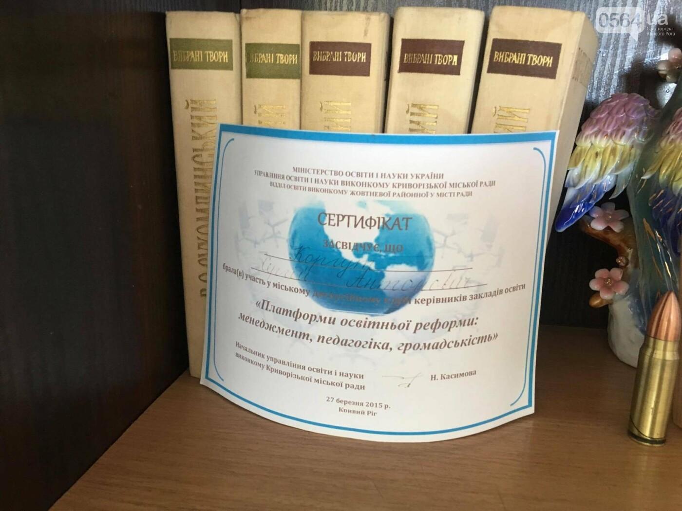 Фирма, кормившая криворожских школьников некачественным творогом, имела сертификаты (ФОТО), фото-1