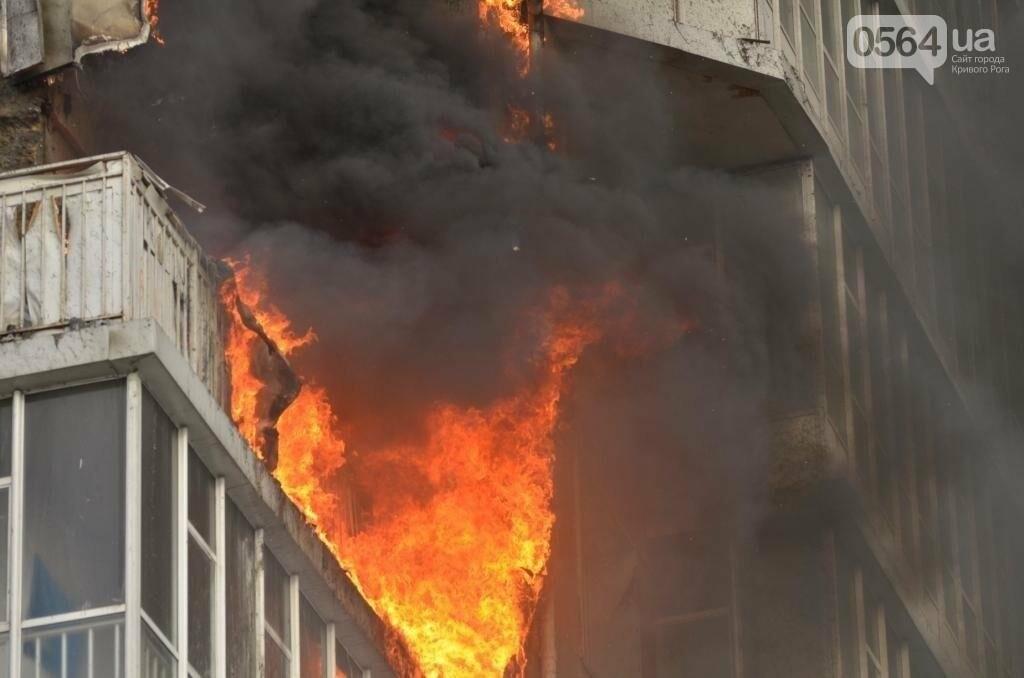 В Кривом Роге: на пожаре пострадала старушка, закончился тендер на автобусы, поймали пьяного маршрутчика , фото-1