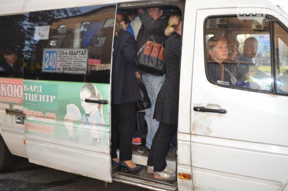 """Ни дня без стресса: Как едут на работу криворожане с """"Площади Александра Поля"""" (ФОТО), фото-13"""