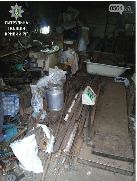В Кривом Роге нашли два гаража, куда сносили ворованный металл (ФОТО), фото-1