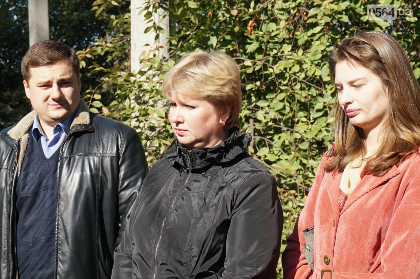 Криворожанам рассказали, когда в домах потеплеют батареи после официального старта отопительного сезона  (ФОТО), фото-27
