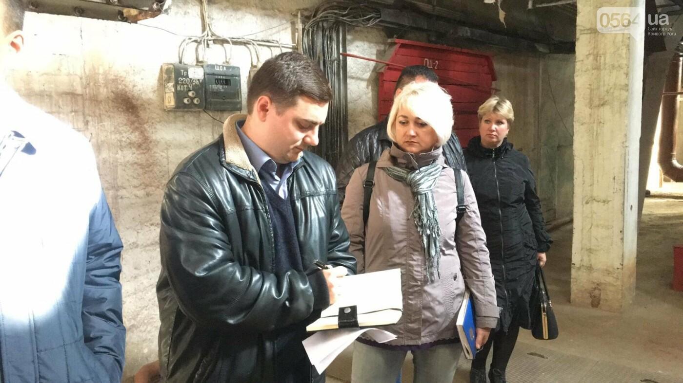 Криворожанам рассказали, когда в домах потеплеют батареи после официального старта отопительного сезона  (ФОТО), фото-6