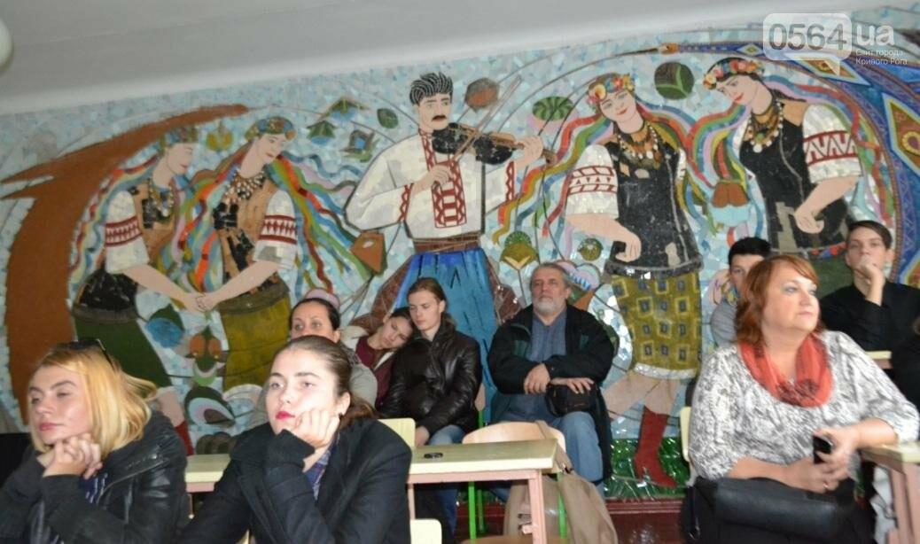 В Кривом Роге вечер памяти Григория Синицы провели в школе, где хранится сокровище (ФОТО), фото-1