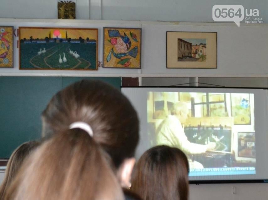 В Кривом Роге вечер памяти Григория Синицы провели в школе, где хранится сокровище (ФОТО), фото-14