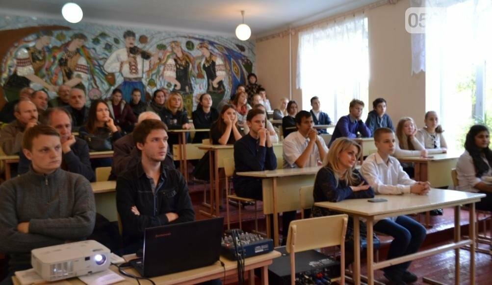 В Кривом Роге вечер памяти Григория Синицы провели в школе, где хранится сокровище (ФОТО), фото-4