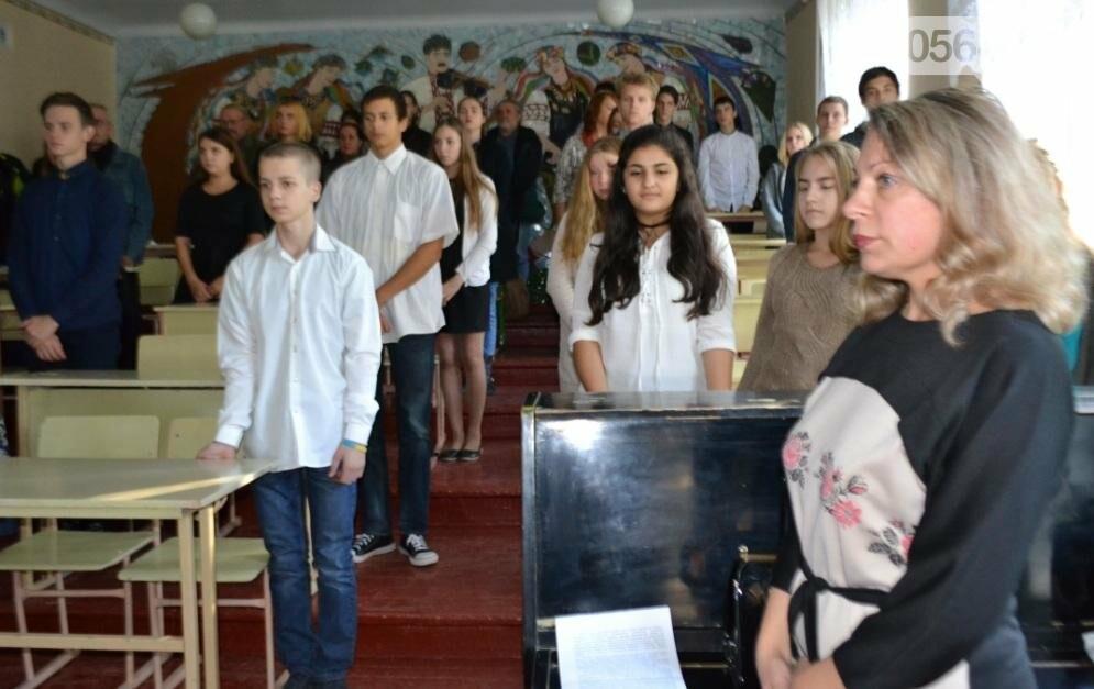 В Кривом Роге вечер памяти Григория Синицы провели в школе, где хранится сокровище (ФОТО), фото-5