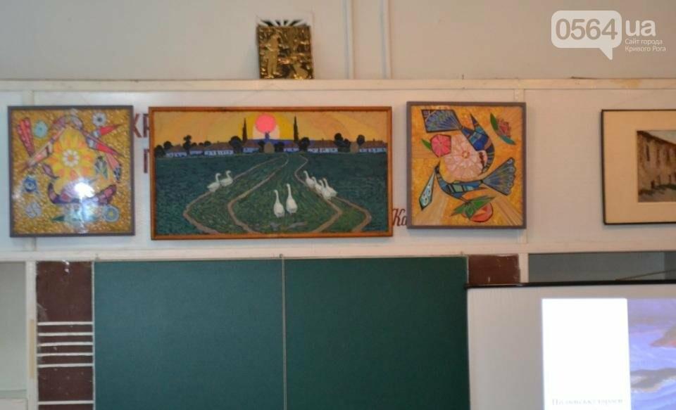 В Кривом Роге вечер памяти Григория Синицы провели в школе, где хранится сокровище (ФОТО), фото-10