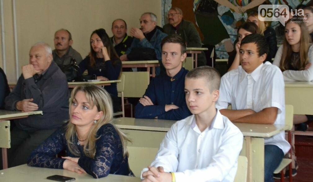В Кривом Роге вечер памяти Григория Синицы провели в школе, где хранится сокровище (ФОТО), фото-12