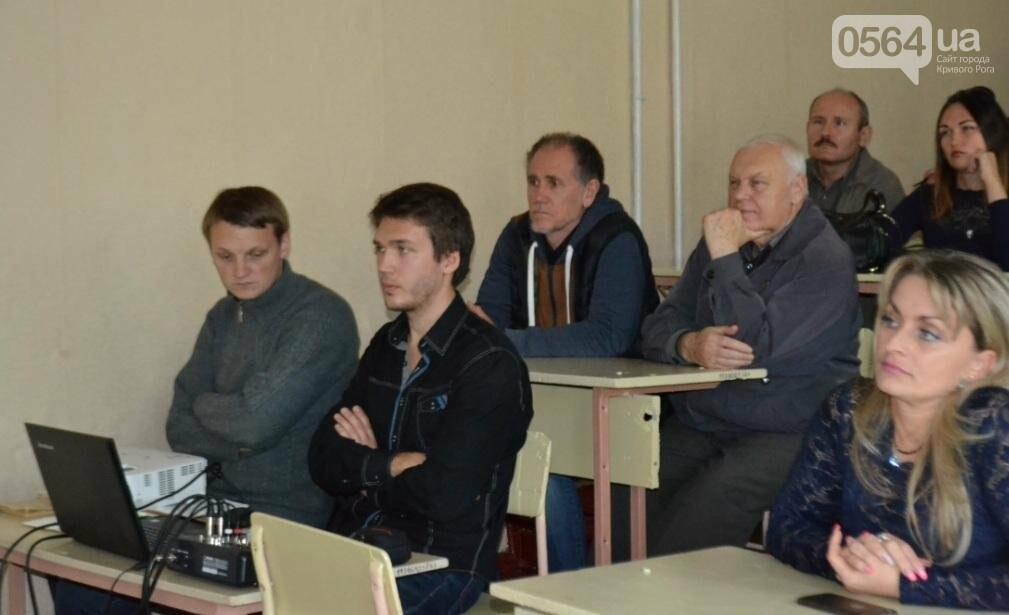 В Кривом Роге вечер памяти Григория Синицы провели в школе, где хранится сокровище (ФОТО), фото-13