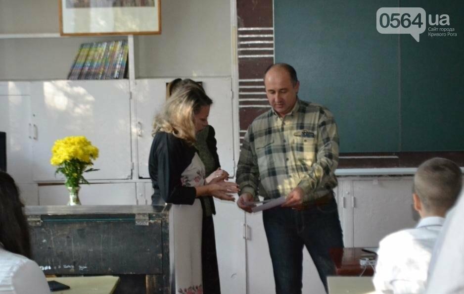 В Кривом Роге вечер памяти Григория Синицы провели в школе, где хранится сокровище (ФОТО), фото-11