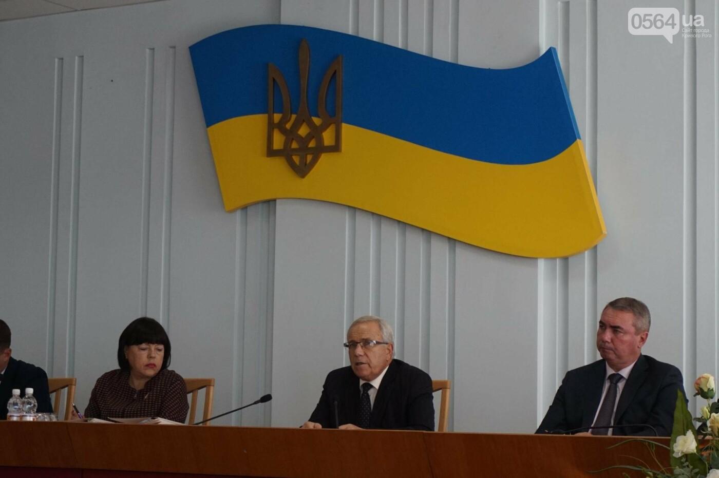 """""""Мы что, так хорошо отработали, что недостатков нет?"""" - криворожский мэр об итогах оздоровительной кампании (ФОТО), фото-6"""