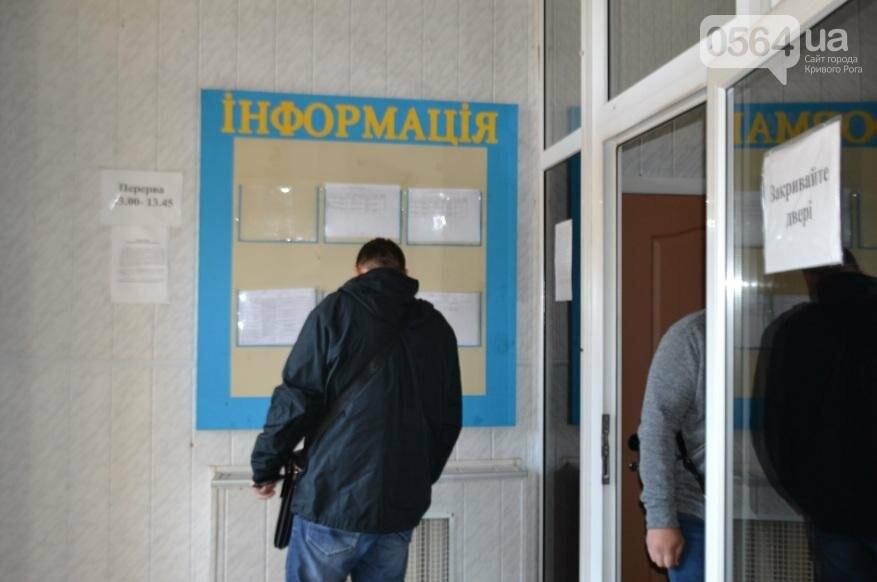 """Борьба между жителями многоэтажки и """"Криворожгазом"""" продолжается в Апелляционном суде (ФОТО, ВИДЕО), фото-10"""