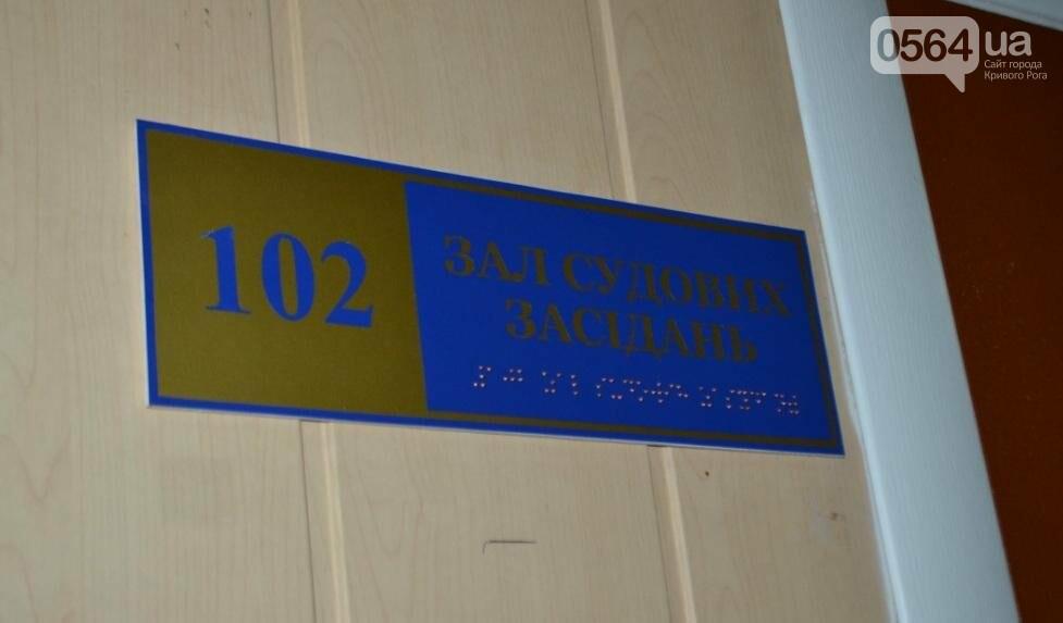 """Борьба между жителями многоэтажки и """"Криворожгазом"""" продолжается в Апелляционном суде (ФОТО, ВИДЕО), фото-9"""